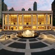 Shen Yun Performing Arts Returns to Lincoln Center in January