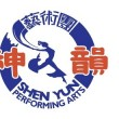 Is Shen Yun Live Performance Worth Seeing? ( Video)