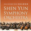 Ticket Presale: Shen Yun Symphony Orchestra Concert in LA, Oct. 18-19